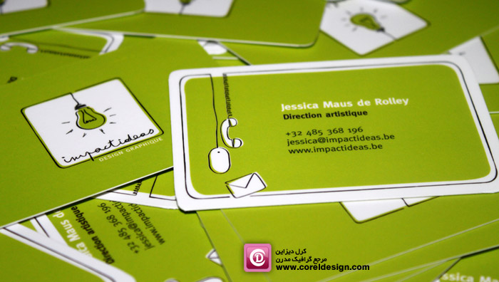 card_coreldesign_59.jpg