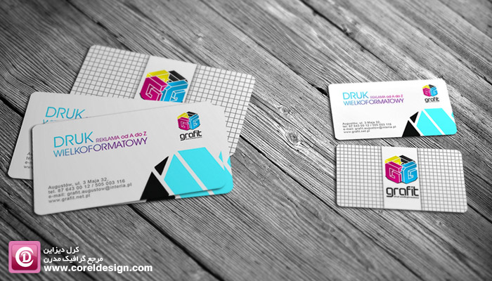 card_coreldesign_8