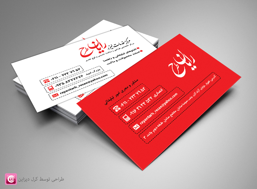 BusinessCards880_by_coreldesign