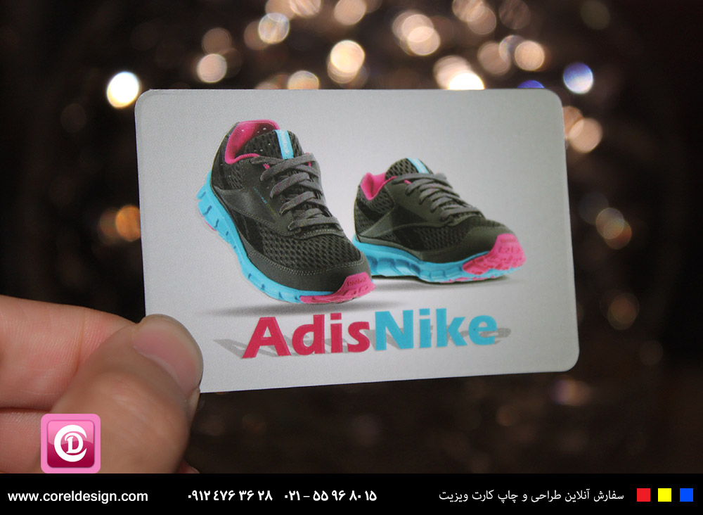 IMG_6704_Adis_Nike
