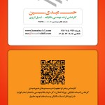 busines_card_Demo_Abdi2_by_amirhafezi