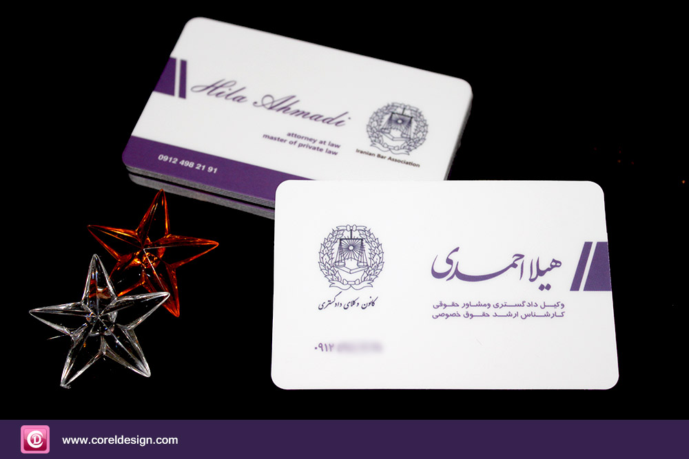 busines_card_Hila_Ahmadi_01_by_CorelDesign