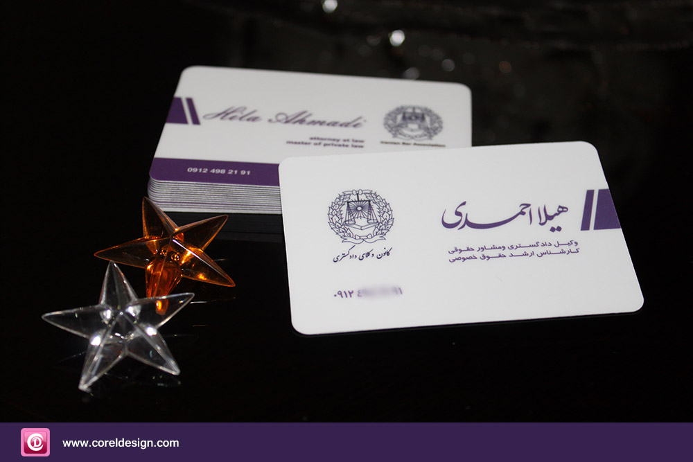 busines_card_Hila_Ahmadi_04_by_CorelDesign
