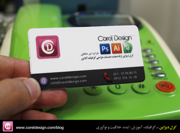 busines_card_coreldesign_5