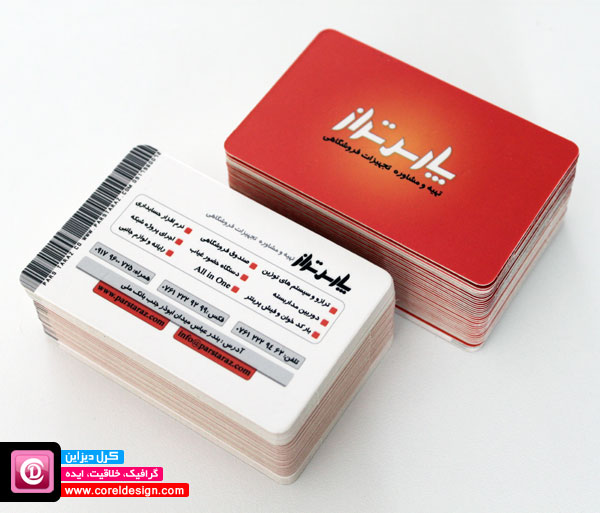 busines_card_parstaraz2_by_amirhafezi