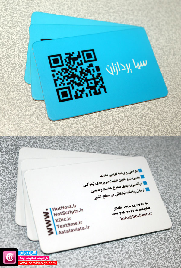 busines_card_samapardazan_by_amirhafezi
