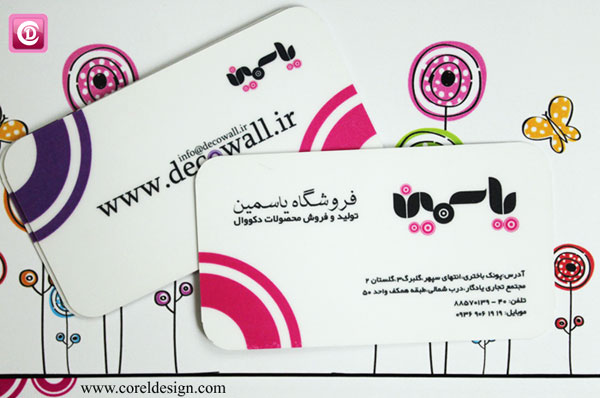 busines_card_yasamin