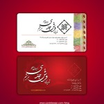 demo_busines_card_jeddi