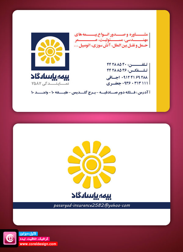 demo_pasargad_card