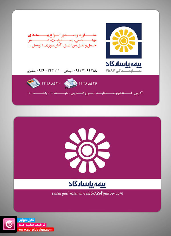 demo_pasargad_card_3