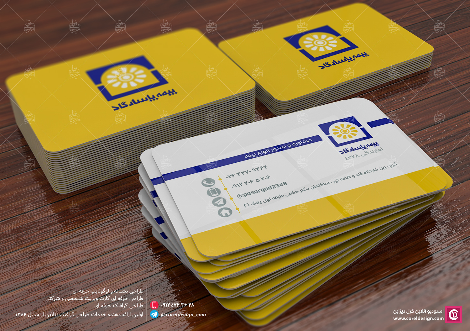 pasargad_busines-card