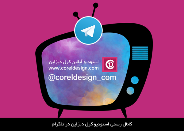 channell_cd