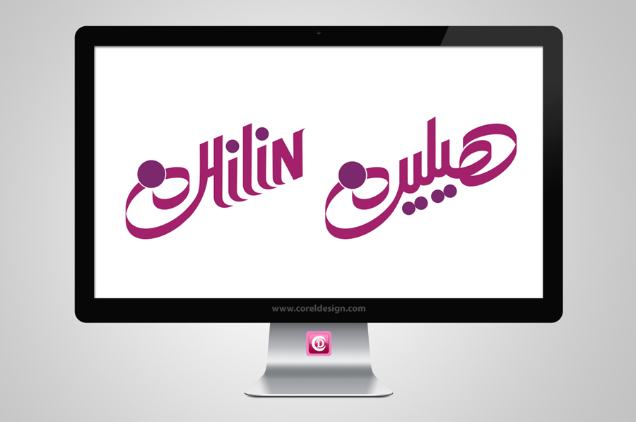 Demo_Hilin_Logo_Final