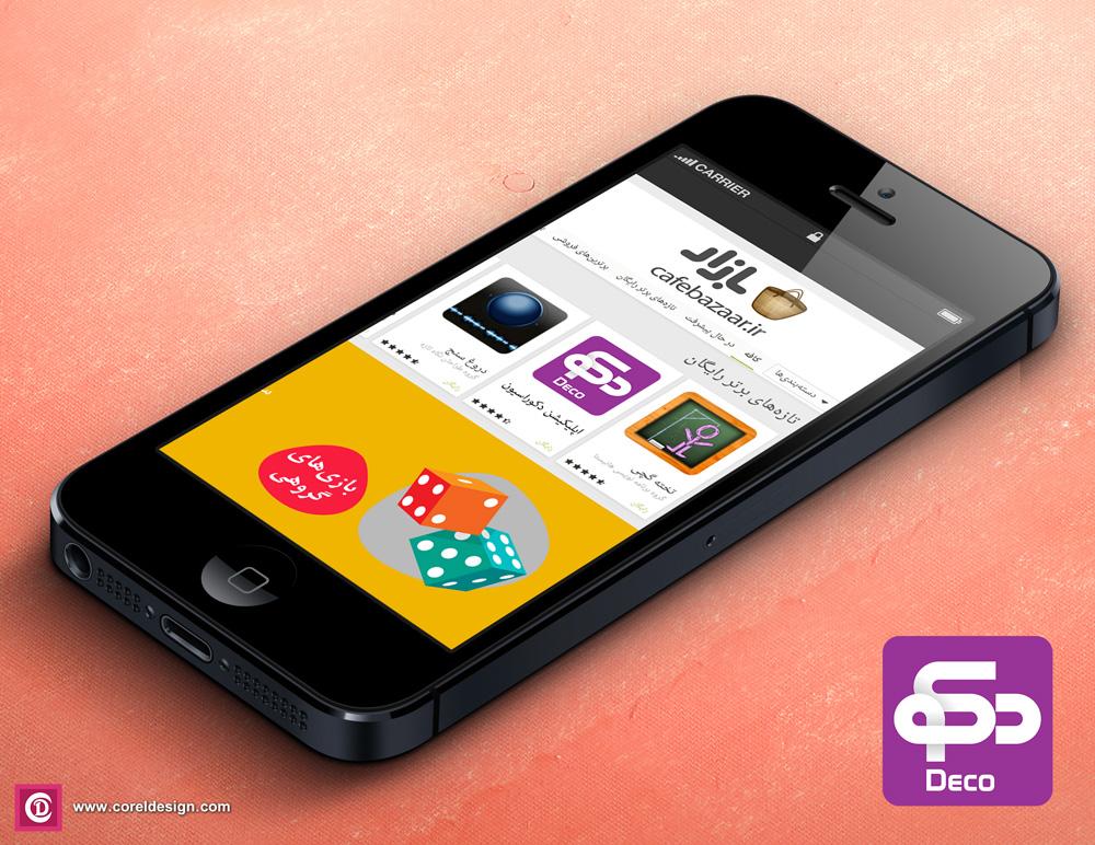 Deco_app_Mobile