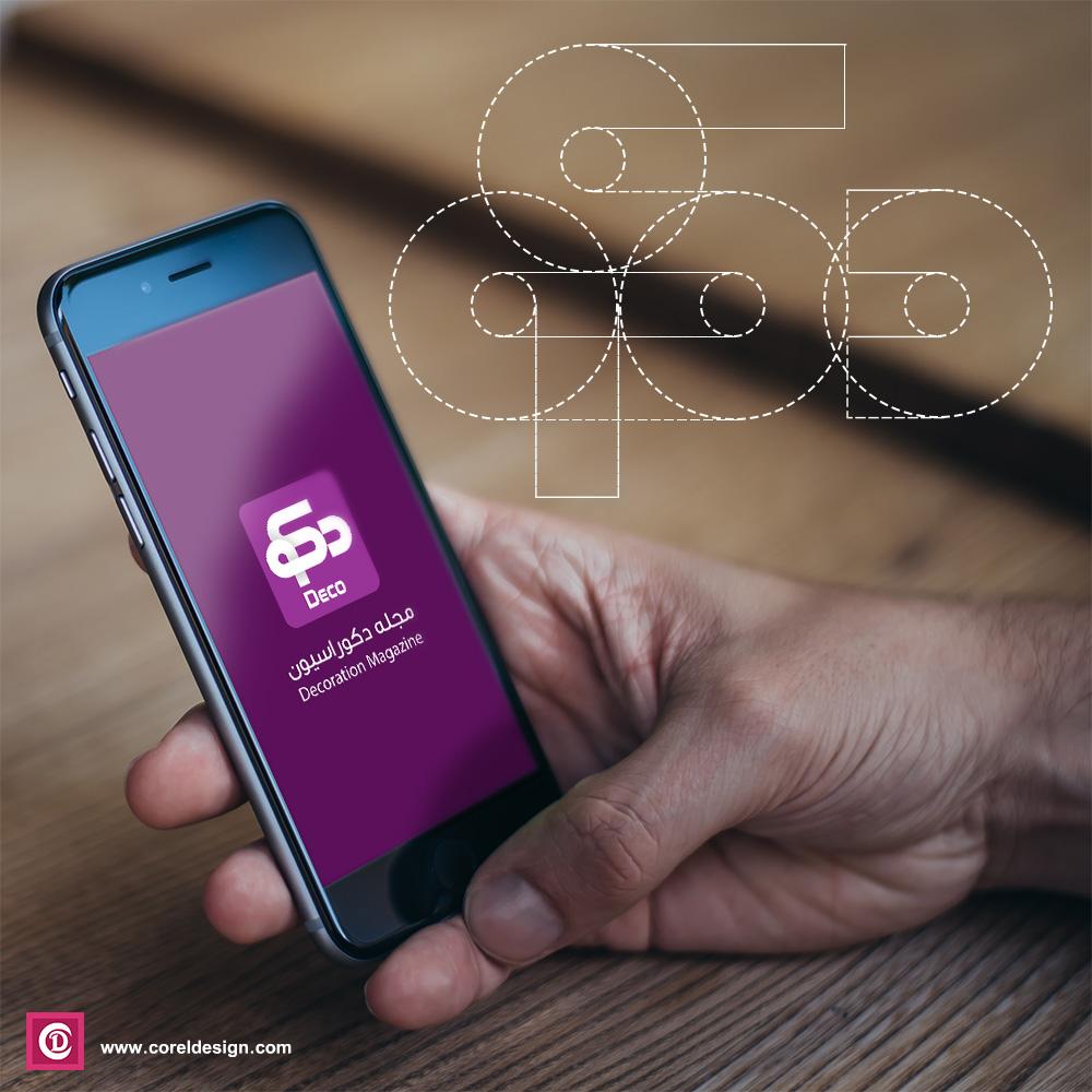 Deco_app_Mobile_2