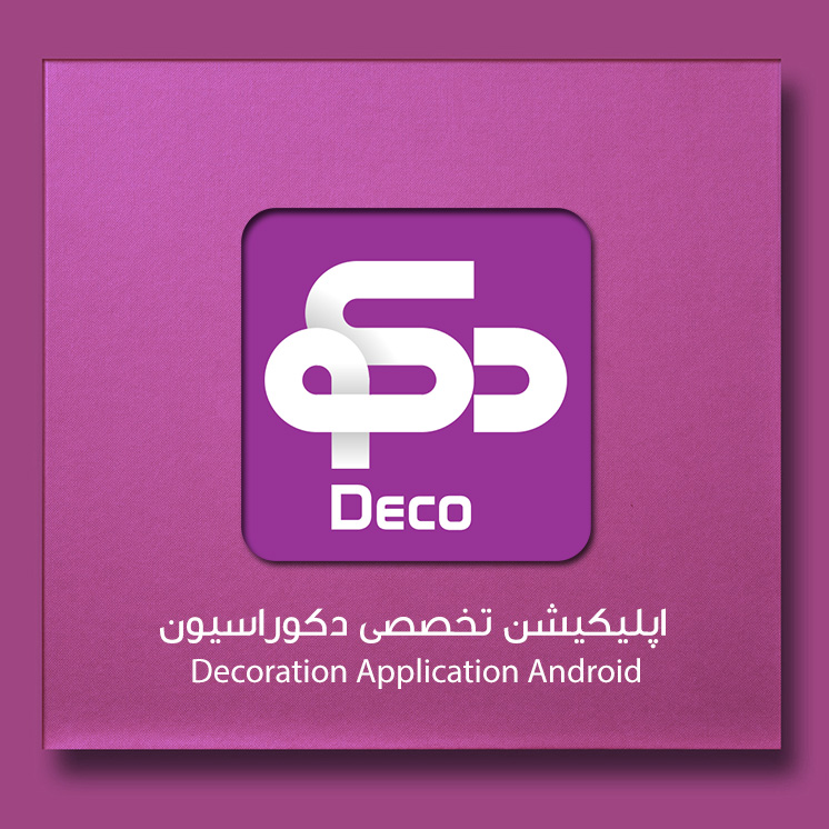 Deco_design_By_Amir_Hafezi_Final