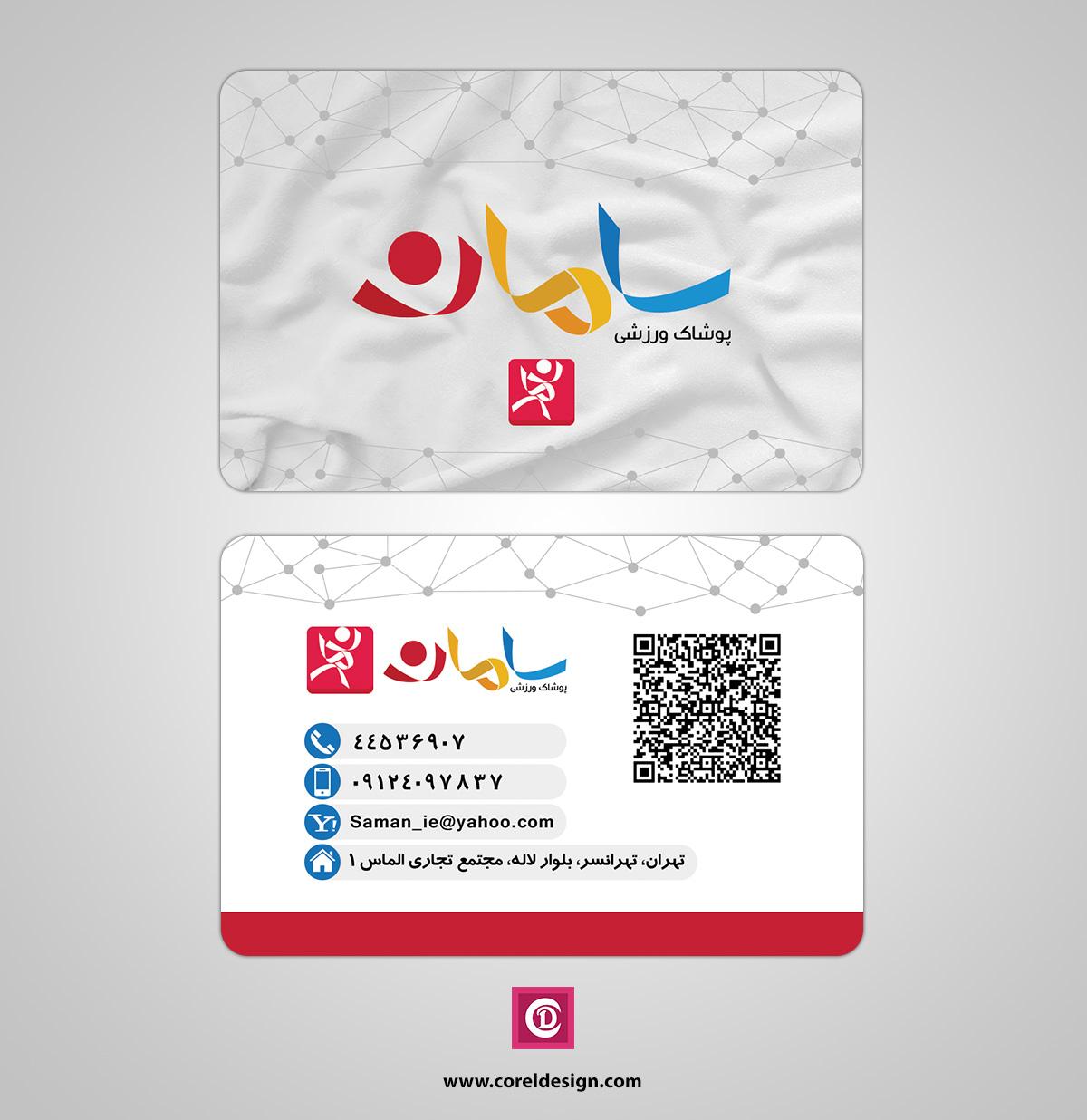 Demo_Saman-sport_card_flat