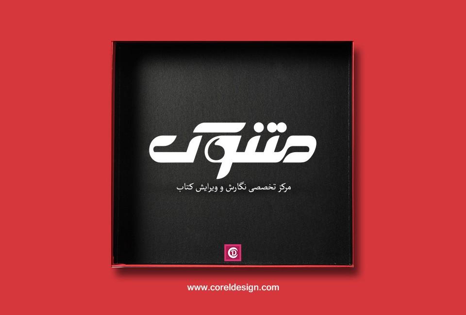Matnok_logo_By_CorelDesign_001