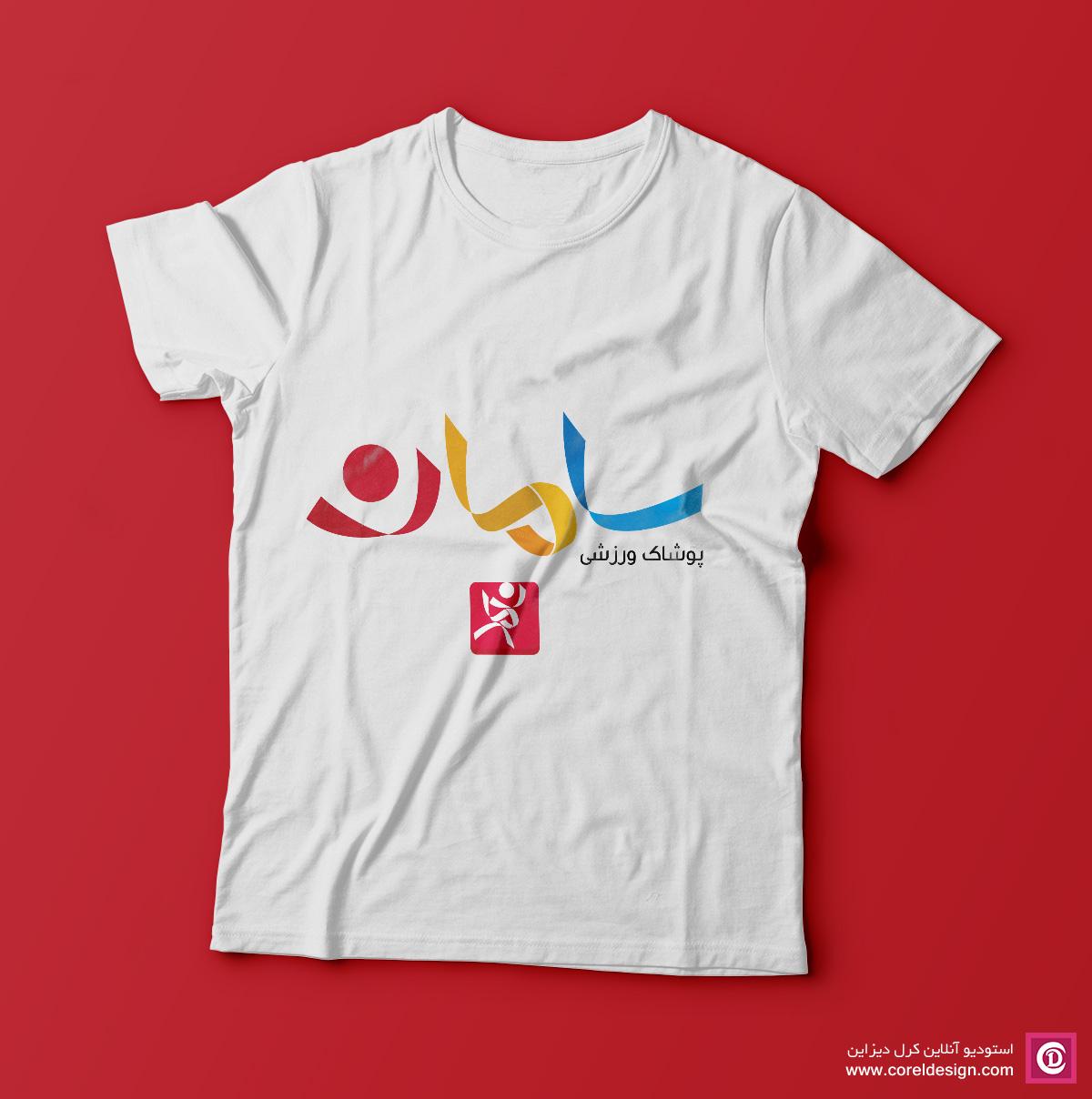 T-Shirt-Saman