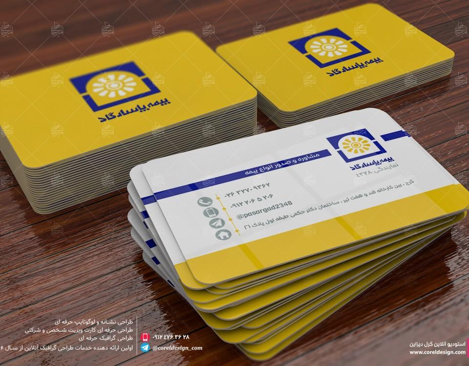 pasargad_Busines-Card