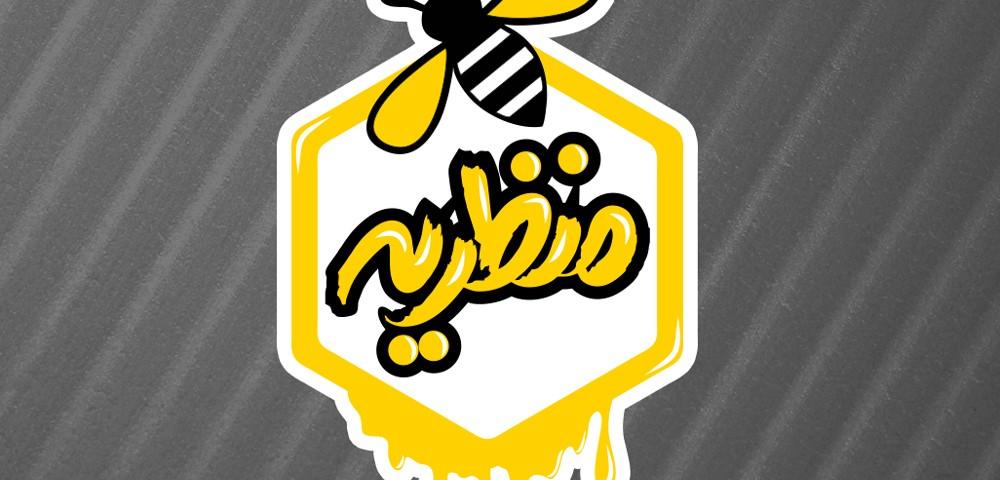 Demo_Manzariyeh_logo