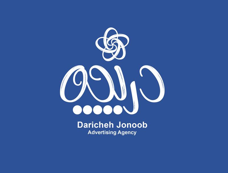 Daricheh_logo_final