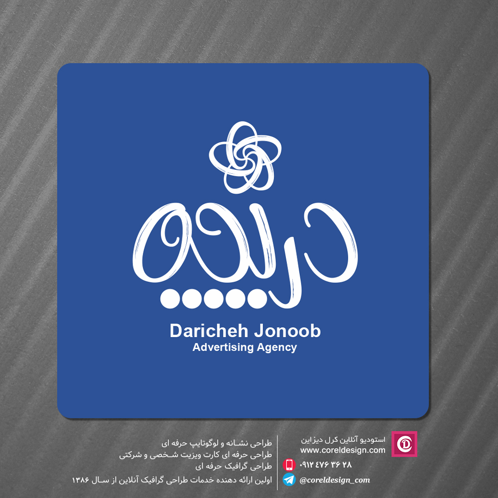 Demo_Daricheh_jonob_logo1