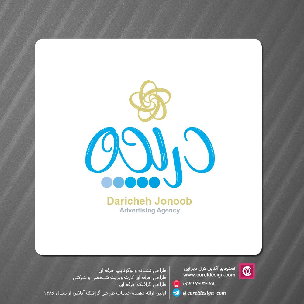 Demo_Daricheh_jonob_logo2