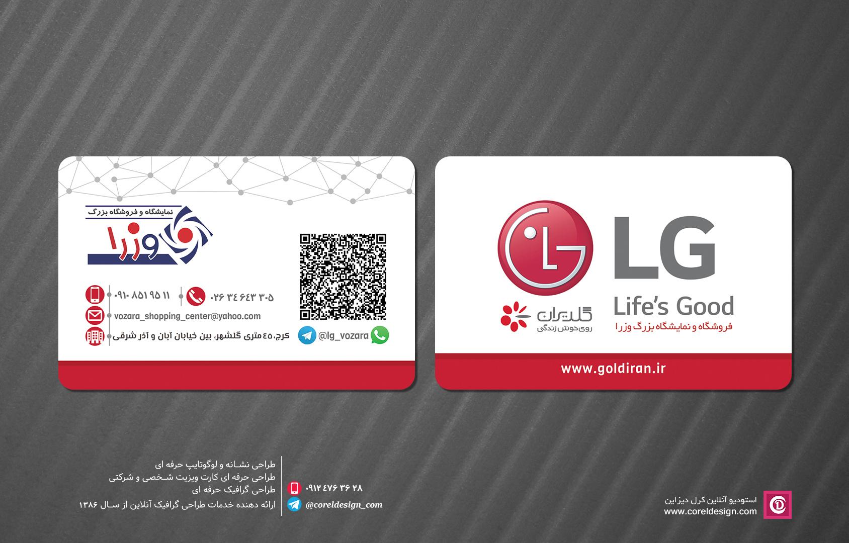 Demo_Vozara_LG_card