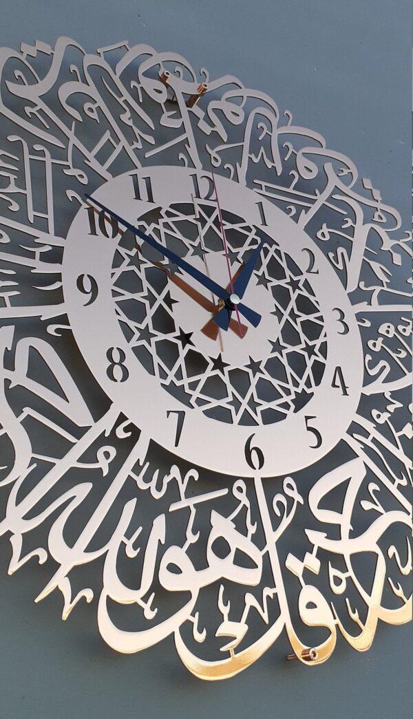 فایل وکتور ساعت طرح قل هو الله احد